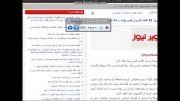 کشف حفره نفوذ امنیتی از سایت فیس بوک توسط شمال هکر
