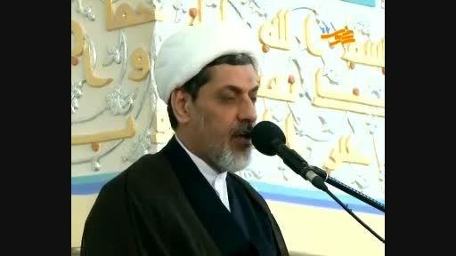 حضرت فاطمه زهرا سلام الله علیها| زنان بهشتی