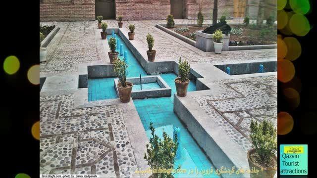 یکی از دیدنی ترین جاهای ایران !