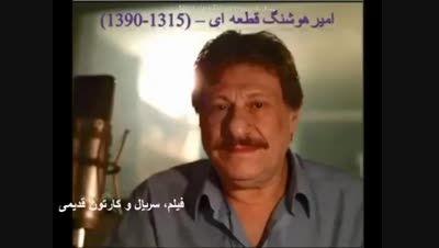 تصاویر خالقان صداهای ماندگار  سینما و تلوزیون