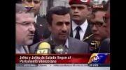 حضور احمدی نژاد در مراسم تحلیف رئیس جمهور جدید ونزوئلا