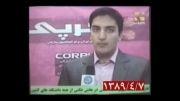 کرپی، نخستین تبلت ایرانی