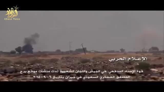 بمباران پایگاه نظامی المصفق عربستان توسط ارتش یمن