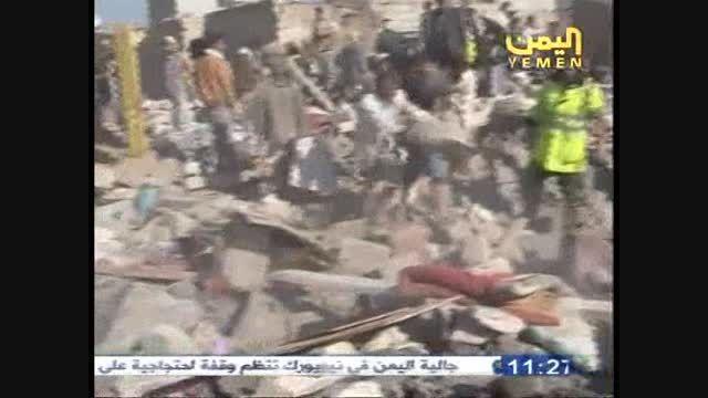 جنایات حکومت عربستان سعودی بر علیه مردم بی دفاع یمن