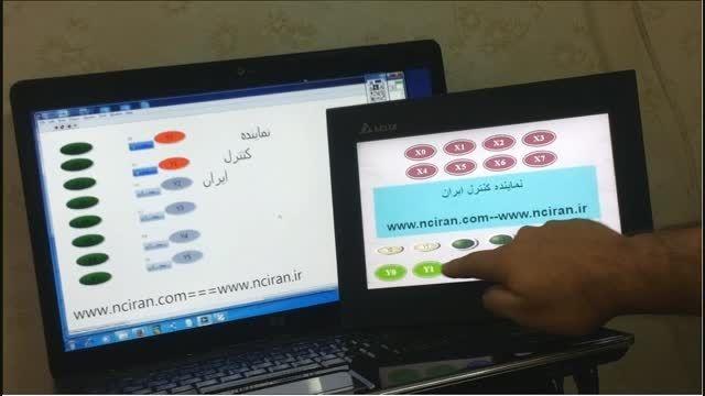 ارتباط hmi با labview لب ویو