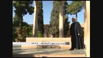 بازدید حجت الاسلام روحانی از حافظیه