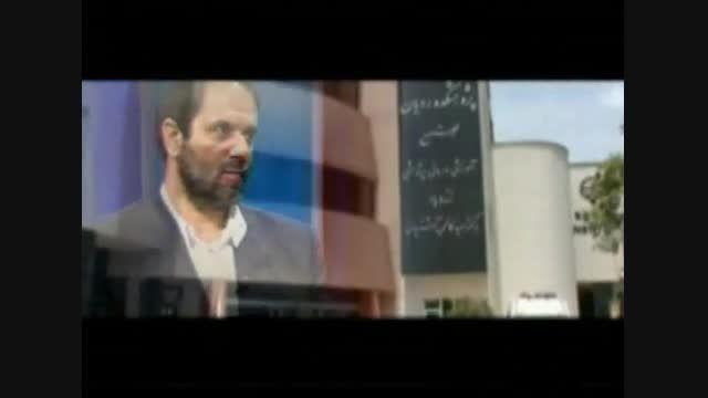 سرود جهاد دانشگاهی