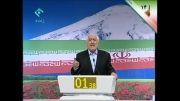 اقتصاد ایران مهندس غرضی- قسمت دوم(گفت وگوی انتخاباتی 1392)