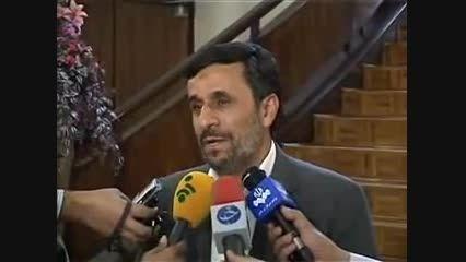 هشدار احمدی نژاد به مجلسیان