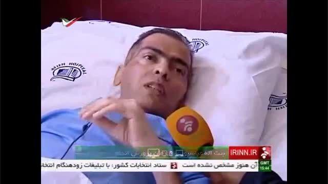 بیت الله قهرمان پرورش اندام ایران در بستر بیماری