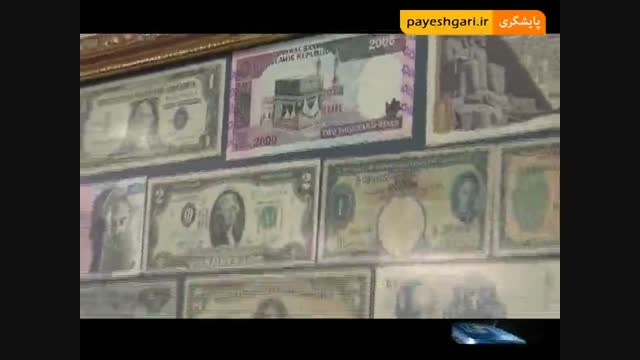 رقمی تازه برای دارایی های بلوکه شده ایران