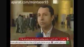 مشکل اصلی اقتصاد ایران، تحریم یا ضعف مدیریت؟!