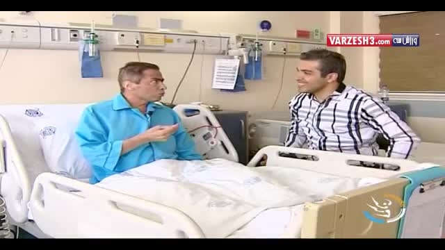 بیماری عباسپور آقای عضله ایران