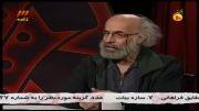 کیانوش عیاری و خانه پدری در برنامه هفت