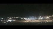 Take off از فرودگاه دوحه به سمت تهران