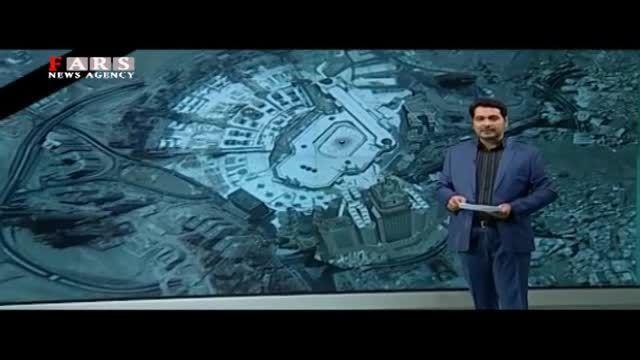 بررسی فاجعه منا و کشتار حجاج در اخبار سیما-کوتاه و مفید
