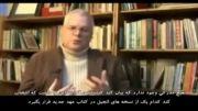 قرآن و آموزه های مسیح