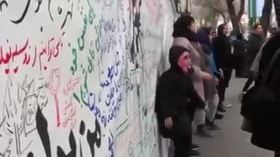 اعتراض به هوای الوده تهران
