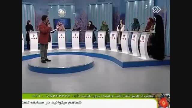 بازیگران زن سینمای ایران « آدری هیپبورن » را نمی شناسند