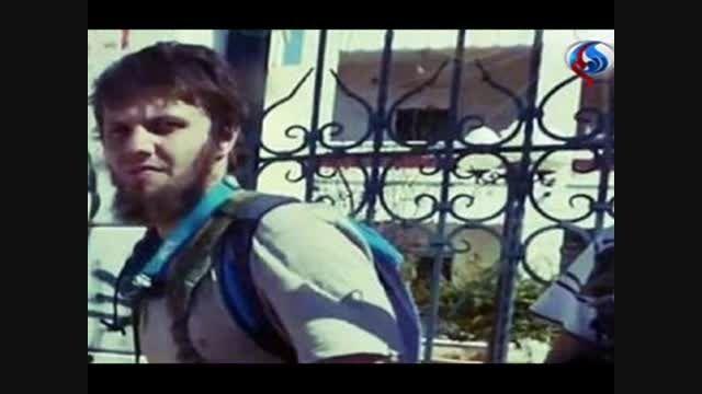 هلاکت سرکردۀ قفقازی جبهه النصره در حومه حلب