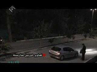 کیف قاپی توسط مأموران قلابی