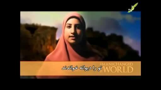 دوستت دارم یا رسول الله(عاشقانه ترین داستان تاریخ)