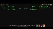 آموزش ریاضی قدر مطلق - بخش پنجم -رسم نمودار روابط قدر مطلق