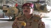 اولین تصاویر از ورود هلیکوپتر فوق پیشرفته روسی به عراق