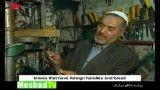 چاقو سازی در مشهد