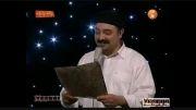 آخرین شب یلدا مرتضی احمدی