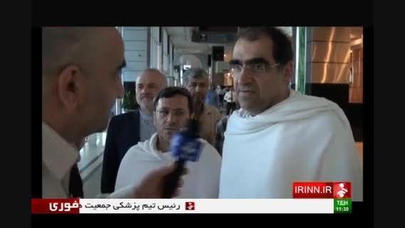حضور وزیر بهداشت در مکه برای پیگیری امور زائران
