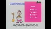 تیتراژ پایان خاله ریزه - Spoon Oba-san