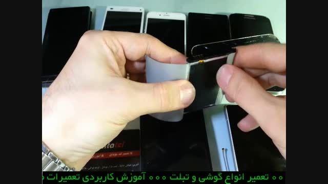 پاسخ به شایعه سیم کارت های جاسوسی داخل گوشی های سامسونگ