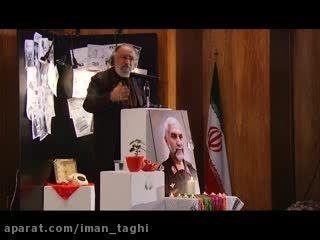 بوسه «داریوش ارجمند» بر پیشانی سردار شهید همدانی