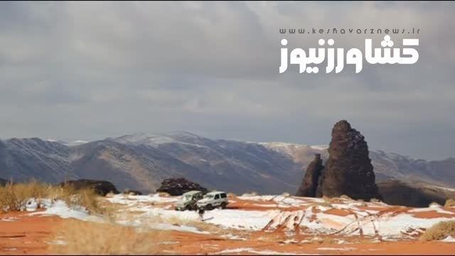 بارش ناگهانی و کم سابقه برف در صحرای عربستان