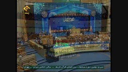 ابتهال «جمشید بذربخش» در حاشیه مسابقات بین المللی قرآن