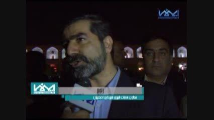 ساعت زمین 2015 در میدان امام اصفهان