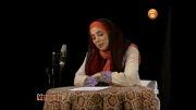 متن خوانی روشنک عجمیان  و امید جانم با صدای فرزاد فرزین