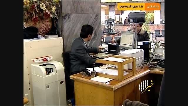 بیش از 30 میلیون حساب جعلی در شبکه بانکی
