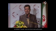 احمد شموسی مجری محبوب استان آذربایجان غربی