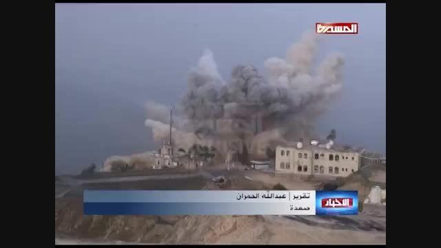 """بمباران مقبره """"سید بدرالدین"""" توسط جنگنده های سعودی"""