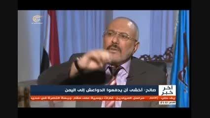 رئیس جمهور یمن: وهابیت علت اصلی اتحاد قطر و عربستان