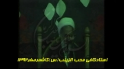 روضه عجیب و ناب مرحوم کافی درجلسه  حاج  محسن کافی
