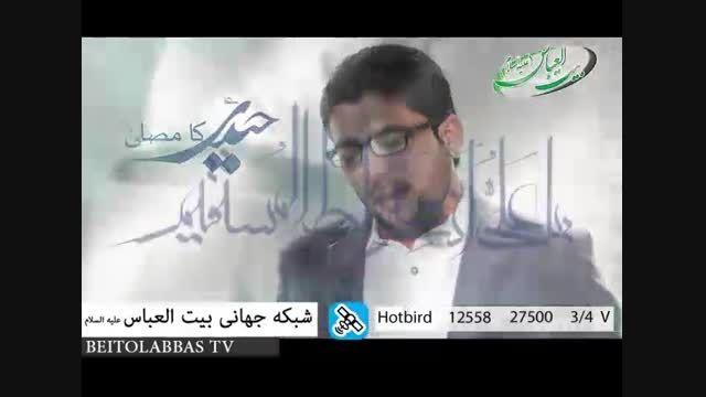 حی علی خیر العمل - میر حسن میر