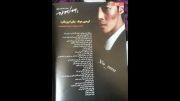 ستارگان کره ای در مجله های ایرانی