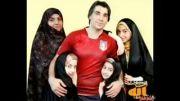 وحید شمسایی در کنار خانواده.....**
