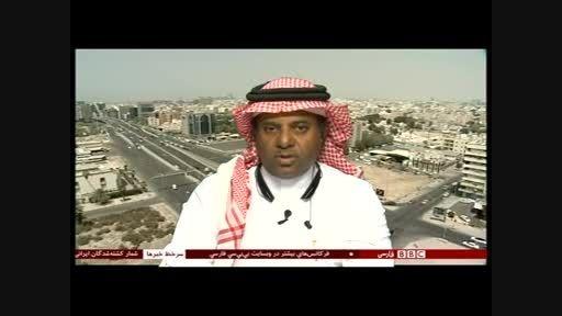همدستیِ BBC با آل سعود بر علیه حجاج ایرانی