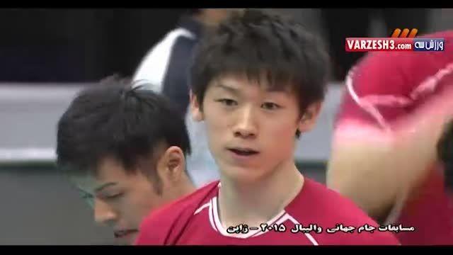 بازی والیبال ایران و ژاپن در جام جهانی 2015 ژاپن