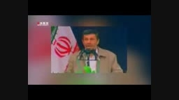 بگم بگم»های احمدی نژادی در دولت روحانی