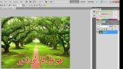 مورب کردن حاشیه تصاویر به وسیله  فتوشاپ